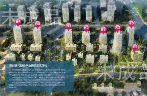 创客空间(京东CBD;燕京总部基地)