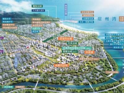 金茂成为三亚南繁科技城建设主力 产城融合提升城市能级与人居品质