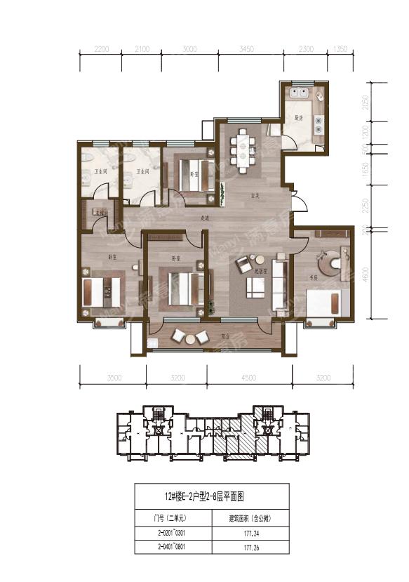 177.24㎡4室2厅2卫