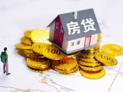 购房时的七大注意事项?为大家分享买房时容易犯的七大错误,提醒购房者看房时绕过!