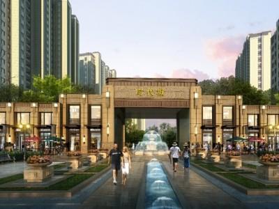 买二手房的优缺点 , 配套设施完善价格低--东燕郊核心地段打造又一标杆力作-碧桂园时代城