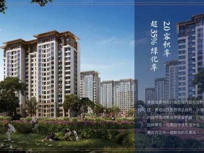 选购花园洋房有什么技巧?--早安北京打造配套齐全、类型极其丰富的居住配套