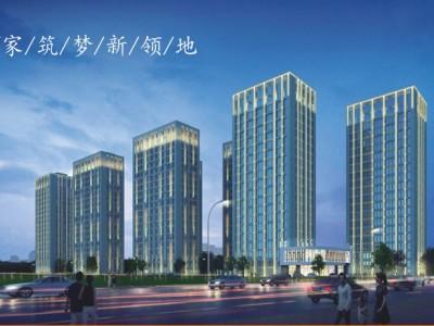 燕郊福成尚领时代在售价格7000元/m²,首付七万起!